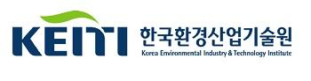 한국환경산업기술원